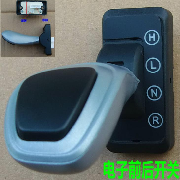 Children's electric car electronic style forward stop back