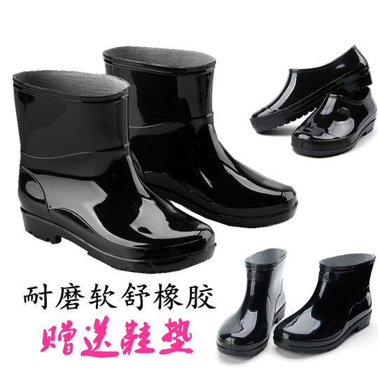 Summer rain shoes men's low water shoes in the tube rain boots rubber shoes wear waterproof shoes kitchen work water boots short tube anti-skid shoes