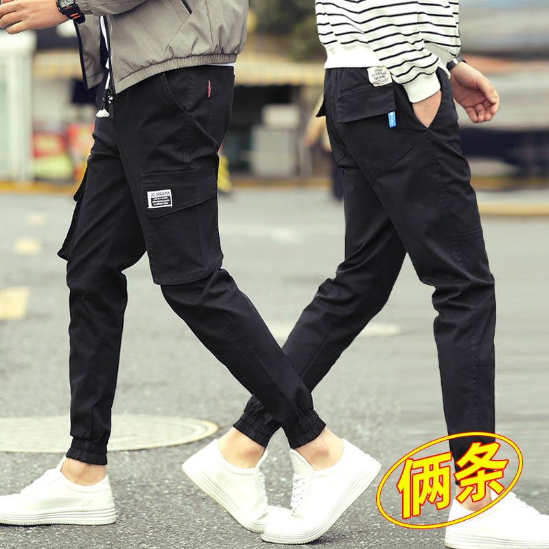 Autumn and winter men's casual pants Korean version of the trend of the foot loose nine pants men's feet ins tooling long pants men