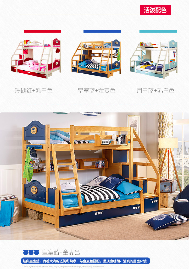 喜梦宝儿童家具怎么样,喜梦宝曝光甲醛是真是假?真相大揭秘