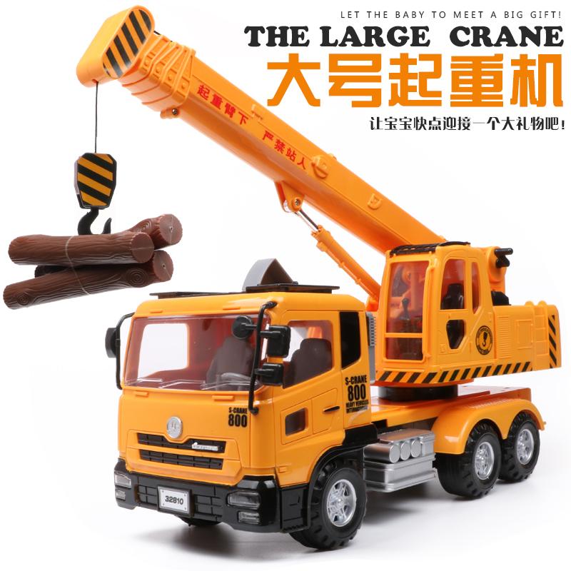Сила прибыль большой размер инерция инженерная машина кран начало вес машинально вешать машина карточная автомобилей тип ребенок ребенок игрушка автомобиль мальчик