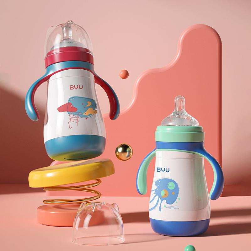 【佰优母婴】正品一瓶多用保温奶瓶