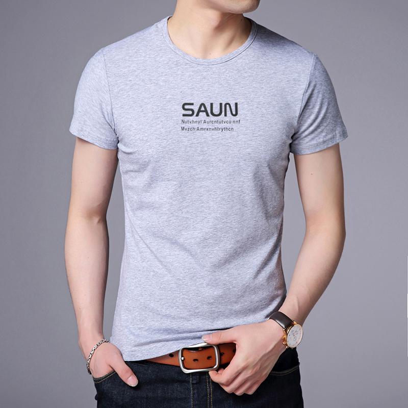 西梵尼夏季男士短袖t恤潮牌潮流ins夏装上衣服印花新疆冰丝棉半袖