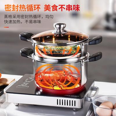 不锈钢汤锅家用燃气小煮锅电磁炉煤气灶专用煮粥锅加厚小蒸锅蒸笼