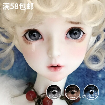 taobao agent (Tears)bjd pressure eye eyeball 12-18-24mm live-action doll eyes