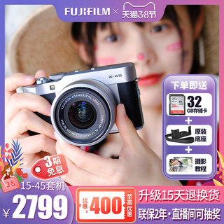 Fujifilm Fuji X-A5 Micro-Single Camera Student HD Digital Introduction Fuji Xa5