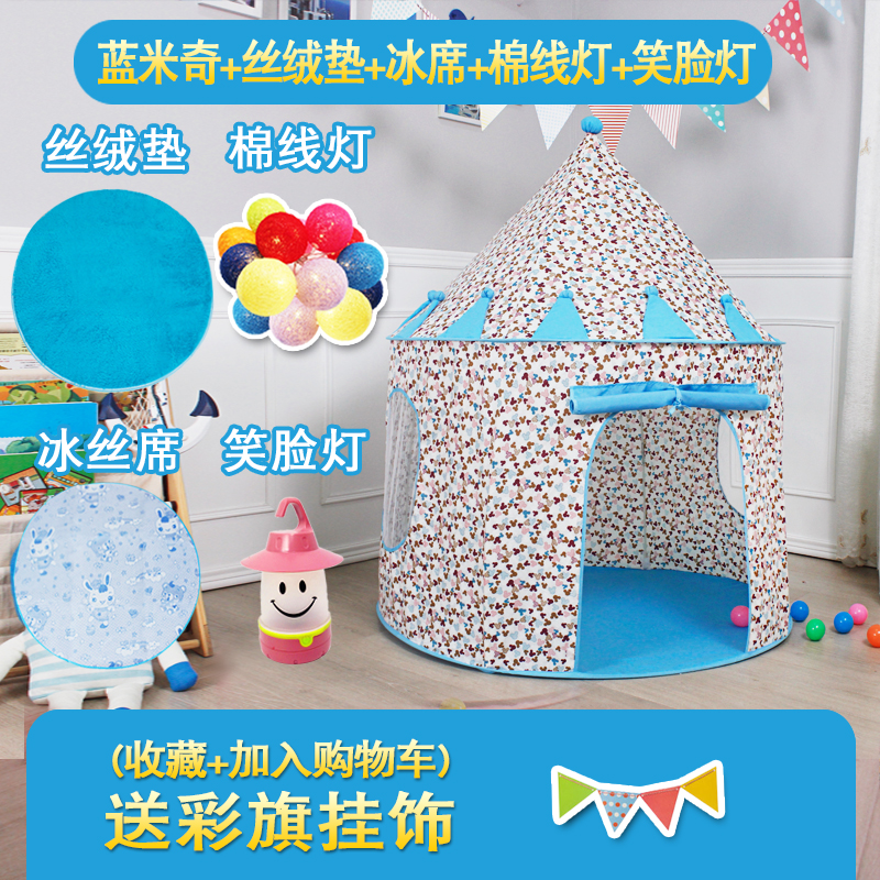 Blue Mickey + Blue Mat + Ice Mat + Cotton Light + Smile Light% 20 Collection Send Bunting