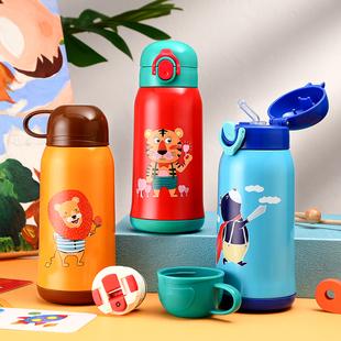 儿童保温杯带吸管两用防摔不锈钢水壶