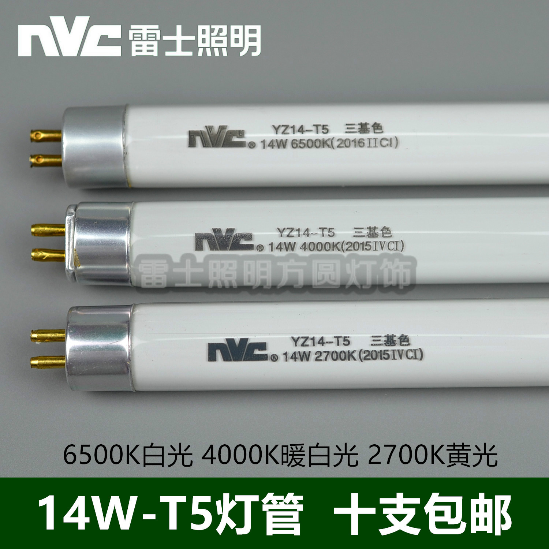 fixture light lighting single fluorescent angle waterguard plus series