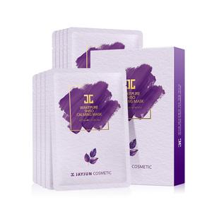 兩盒立減30捷俊紫蘇補水收縮毛孔面膜