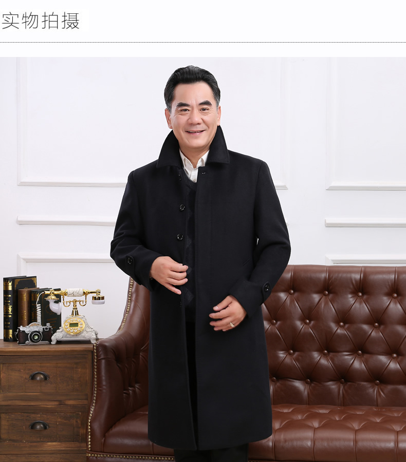 70 tuổi 60 mùa xuân và mùa thu áo gió áo khoác dài áo len người đàn ông lớn tuổi của mùa thu và mùa đông dày 80 ông nội