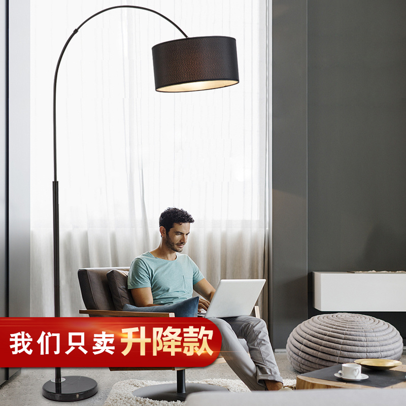 Usd 5468 fishing lamp floor lamp living room dining room den fishing lamp floor lamp living room dining room den modern minimalist bedside led stand up mozeypictures Choice Image
