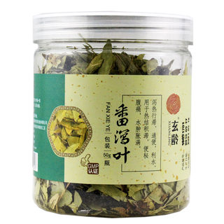 Xuanling senna leaf 50g diarrhea and stagnation Tongtong water constipation abdominal pain edema full