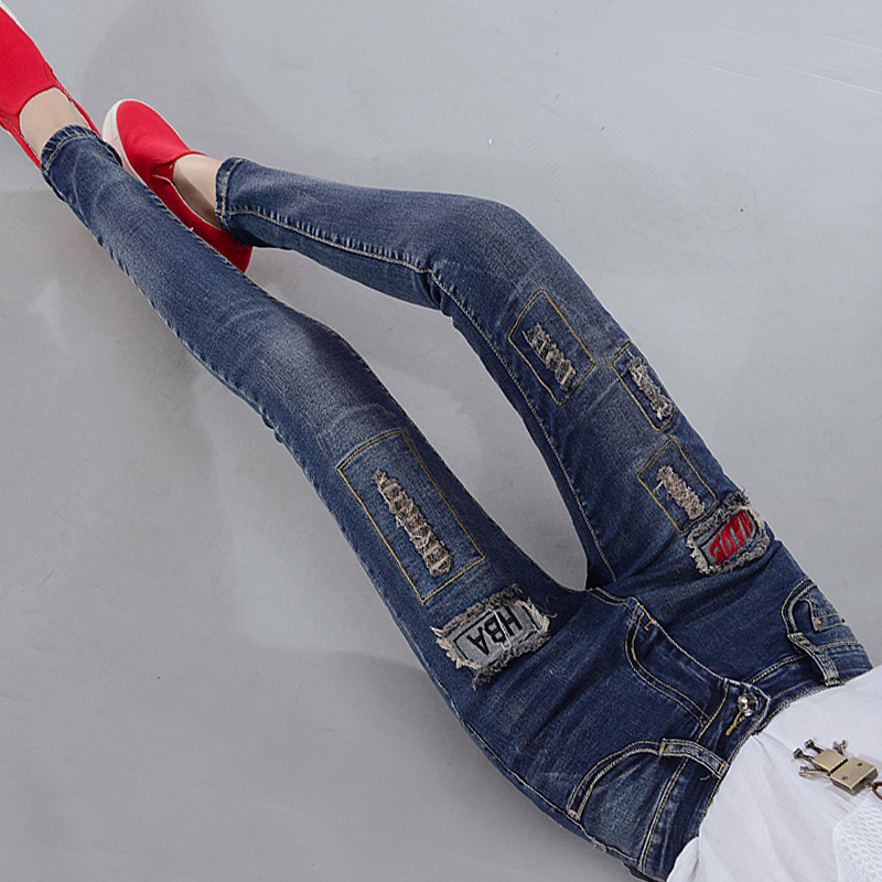 Jeans women high waist 2019 spring and autumn new Korean students Wild was thin tight hole feet pencil trousers
