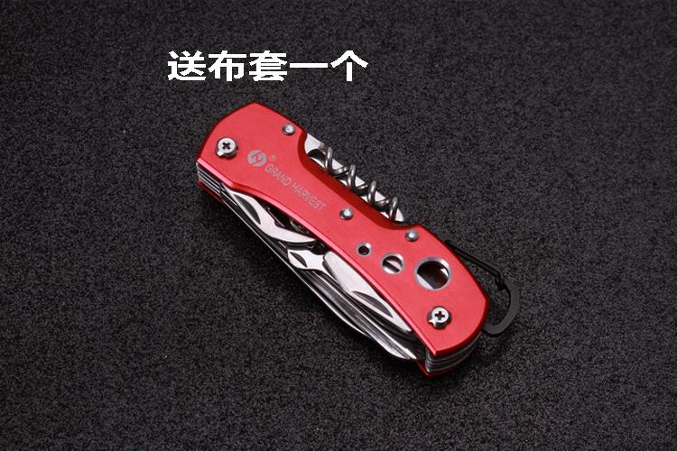 Красный в подарок Чехол для одежды