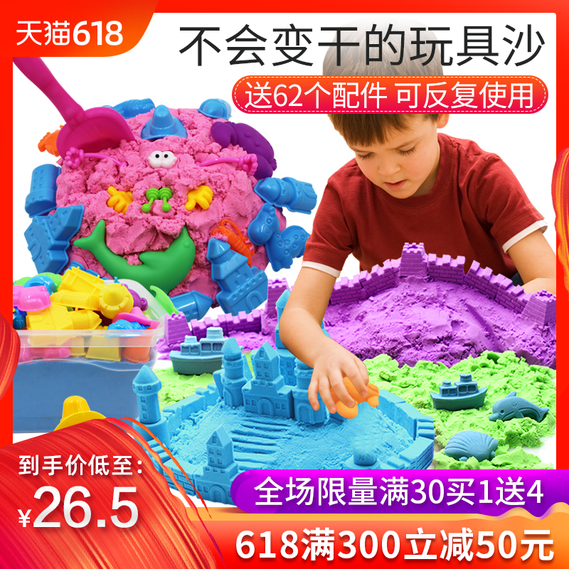 Space children's clay sand set toy magic safety non-toxic boy girl clay rubber dirt wholesale