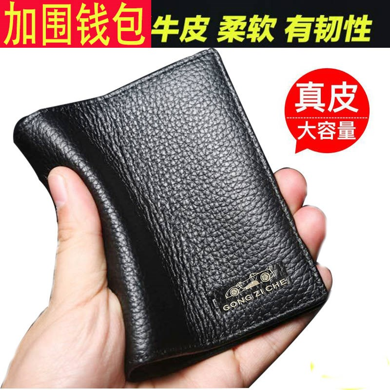 Ví] Ví ngắn nam ví tiền được mở rộng dày lên với ví dây kéo phần ngang dọc - Ví / chủ thẻ