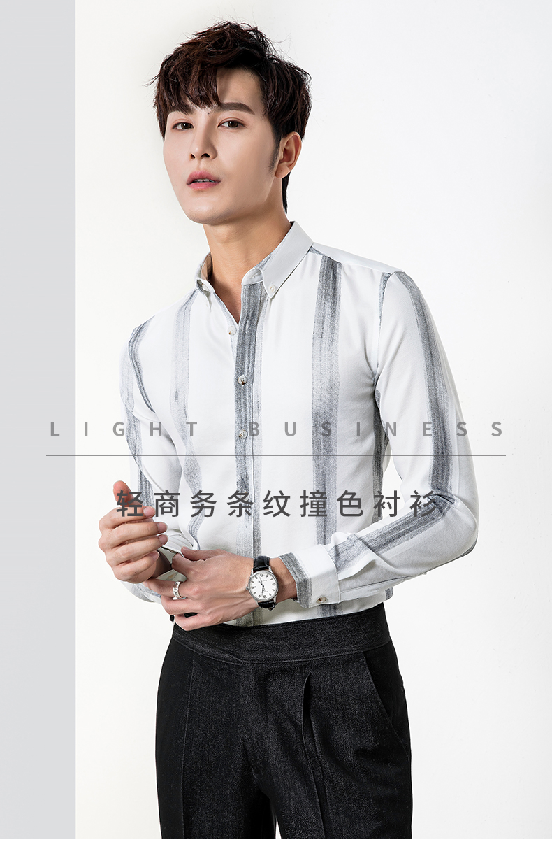 Long-sleeved shirt men slim big striped business casual shirt trend young Korean version handsome inch clothes iron-free 32 Online shopping Bangladesh