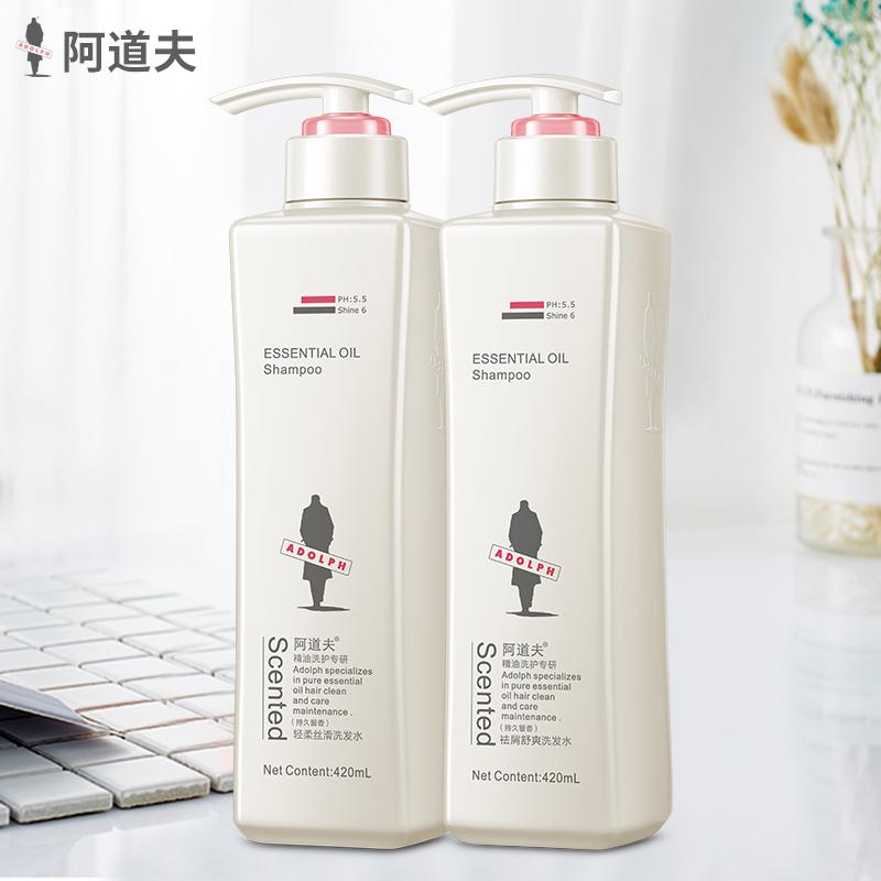【买一发十】阿道夫洗发水520ml*2