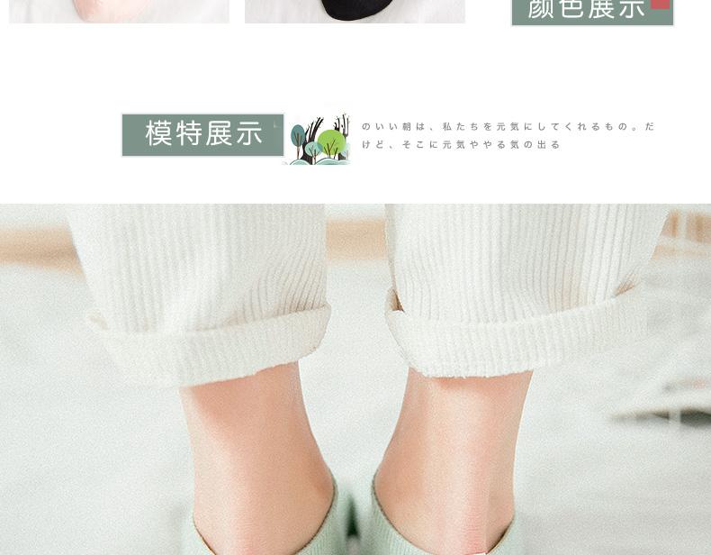 袜子女浅口布标棉袜秋季薄款低帮可爱韩国春秋低帮隐形船袜女低腰商品详情图