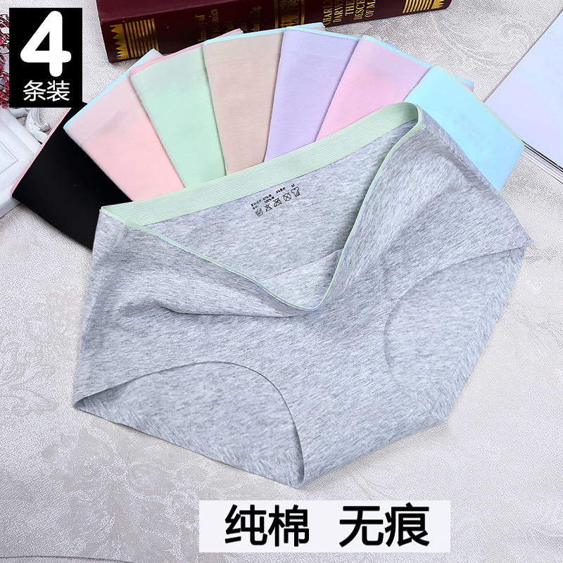 Autumn and Winter Ladies waist antibacterial triangle underwear female pure cotton girl raw seamless pants 100%cotton Japanese breathable