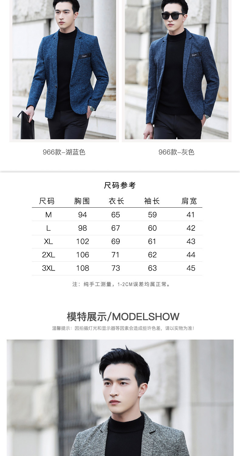 Suit male Korean version of the casual small suit green Chinese New Year's Eve a handsome trend of Western students men's single Western coat 30 Online shopping Bangladesh