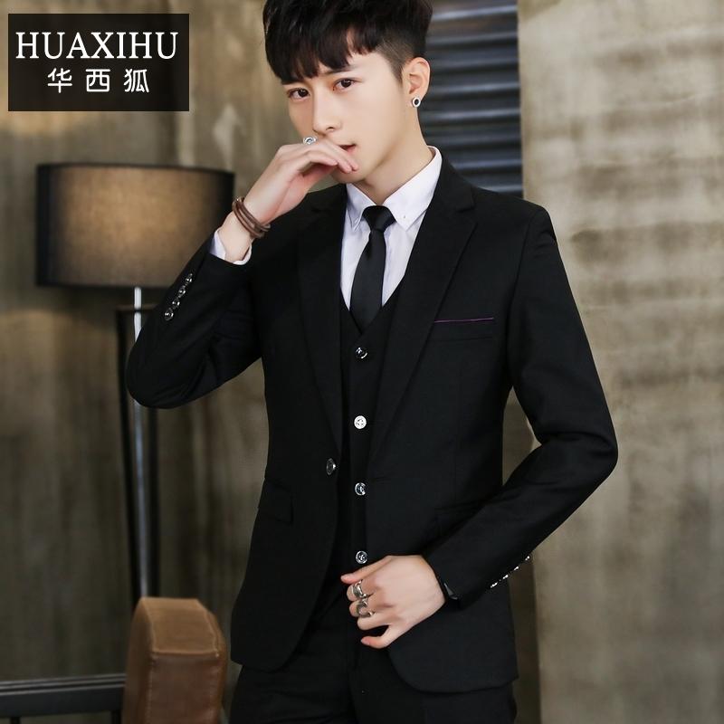 男士西服套装韩版修身帅气三件套男潮流学生西装商务休闲职业正装