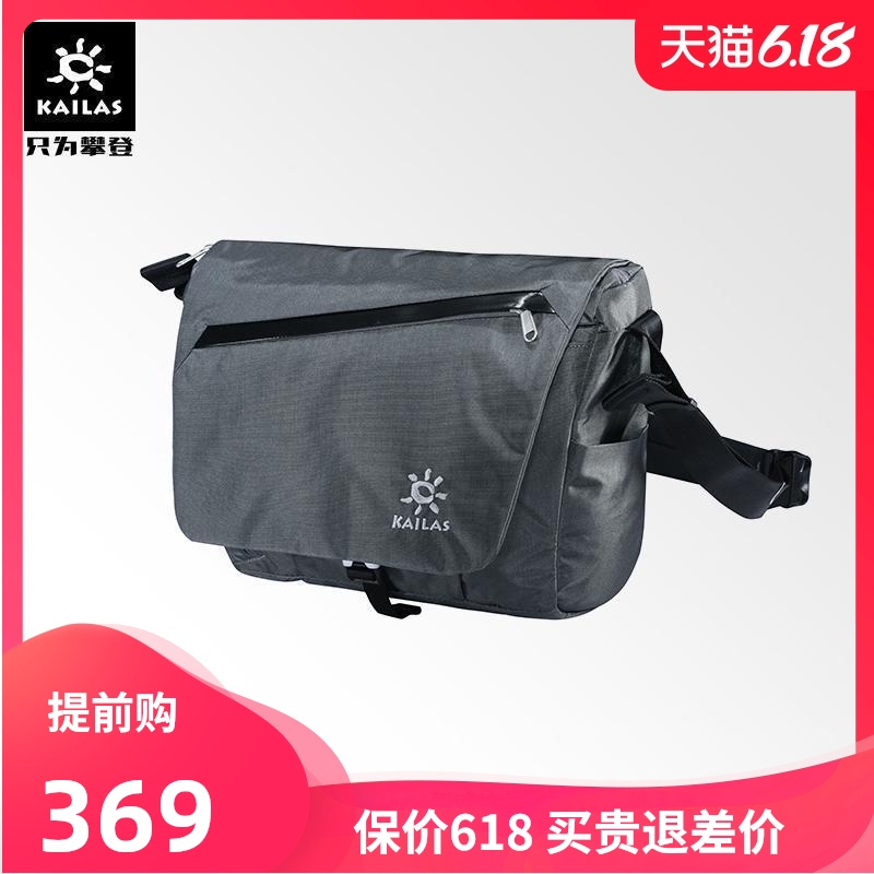 Kellogg Outdoor Sports Casual Shoulder Bag Multi-wear-resistant Portable Business Stiletto Bag