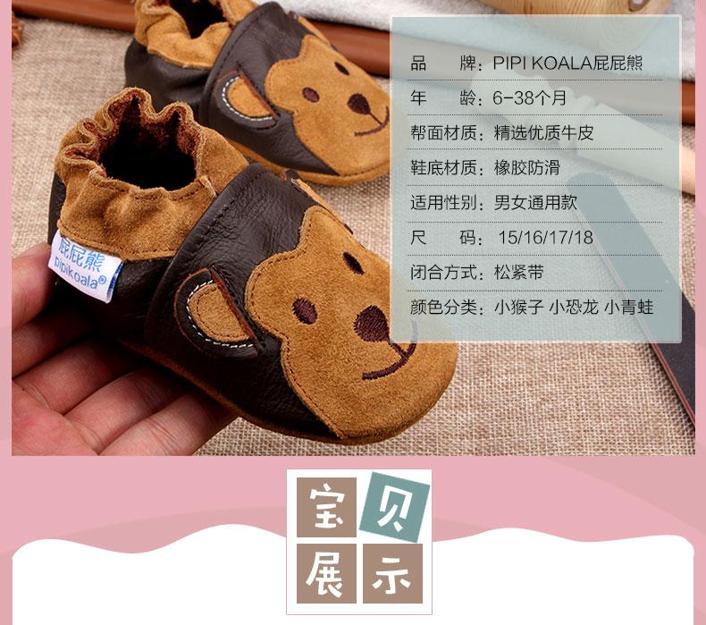 屁屁熊学步鞋冬季0-1岁 宝宝鞋子男女 6-12个月 婴儿鞋软底春秋7张