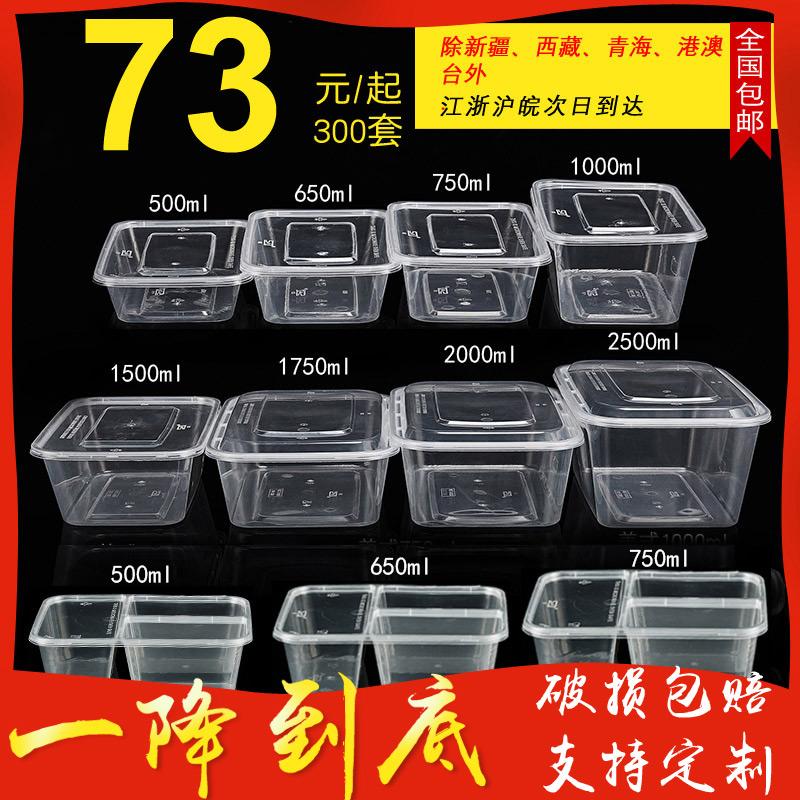 Прямоугольник 1000ML одноразовые еда коробка тюк коробка быстро еда легко суп почта пакет плюс толстой прозрачной иностранных продавать коробка для завтрака