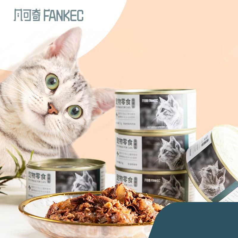 【新品上架】猫咪罐头幼猫增肥营养整箱170g12罐猫零食主粮湿粮