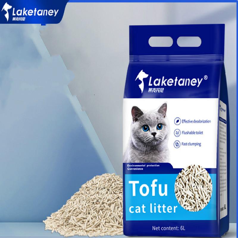 豆腐除臭无尘渣猫咪用品