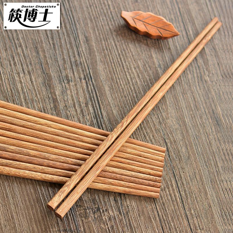 中式红木沙发天猫超市优惠券