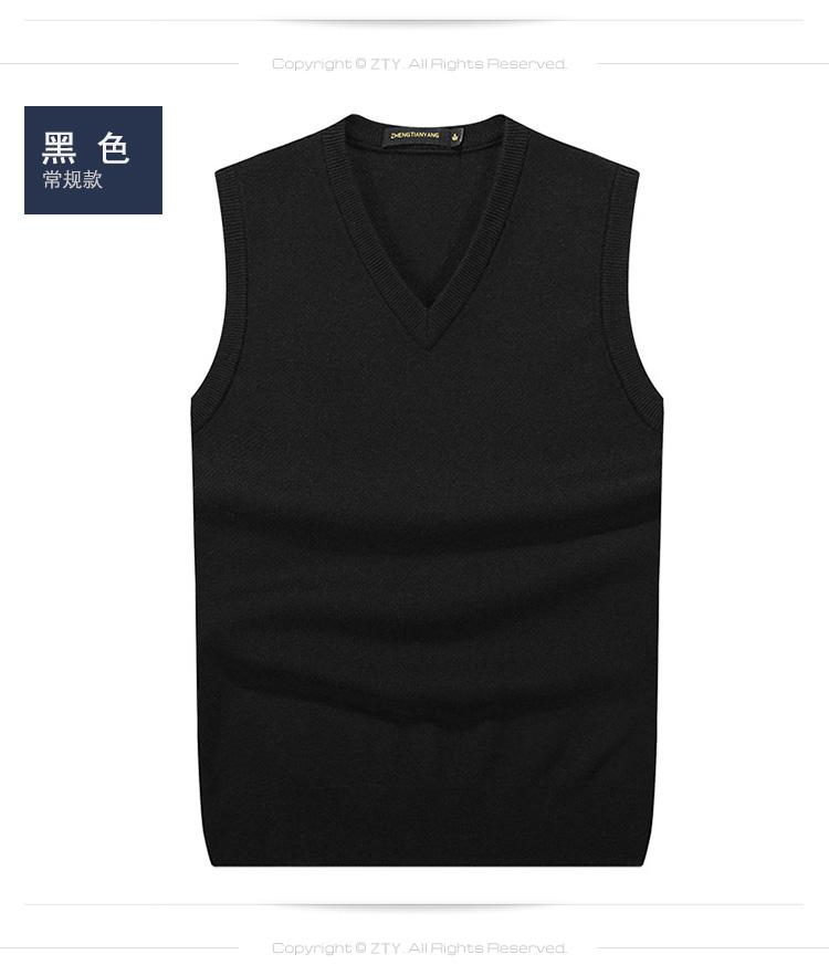 Mùa xuân của nam giới áo len màu rắn vest áo len dày vest người đàn ông giản dị của không tay vest ấm vest triều