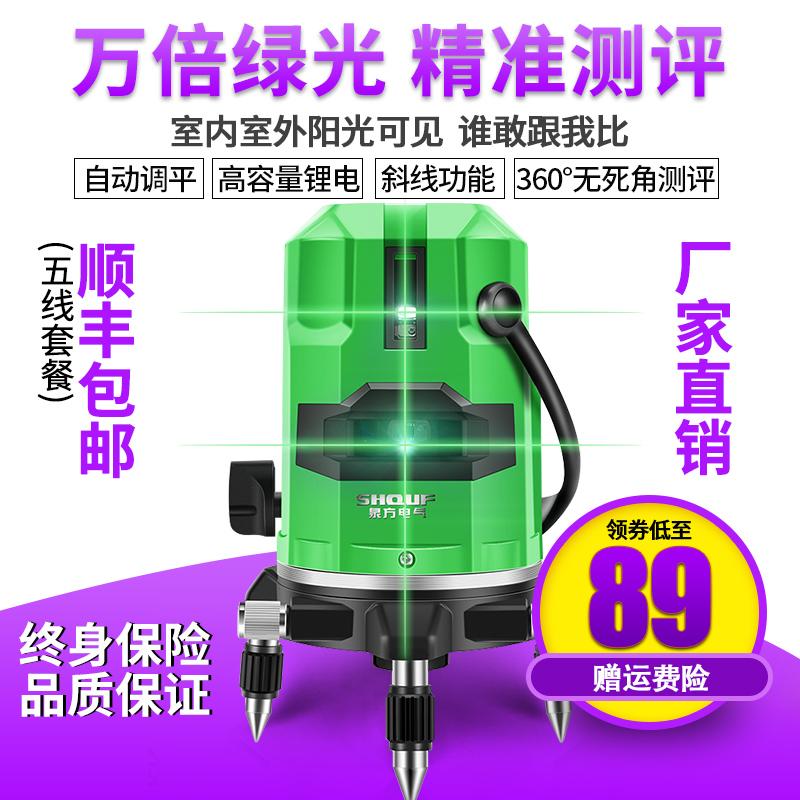 强光水平仪绿光高精度自动打线2德国激光室外平水5红外线蓝光水准