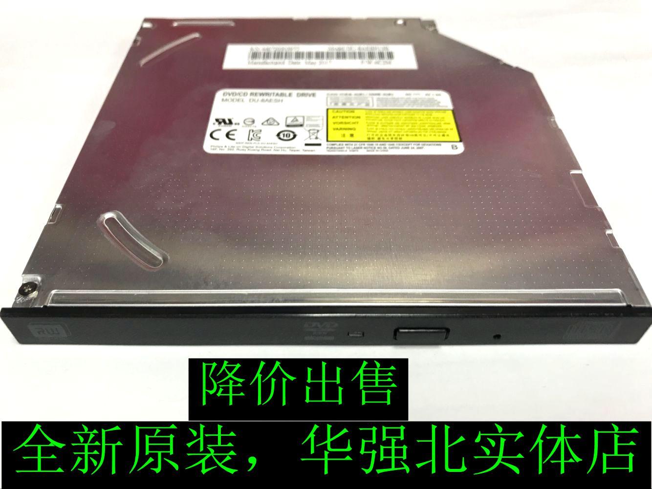 全新适用索尼VGN-TT90NS TT92JS TT13 TT23 TT45G笔记本DVD-R光驱