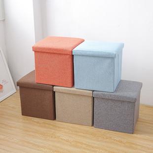 【6.9随机发】多功能家用凳折叠收纳凳