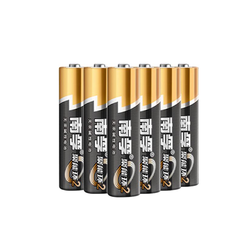 南孚电池7号5号电池8粒