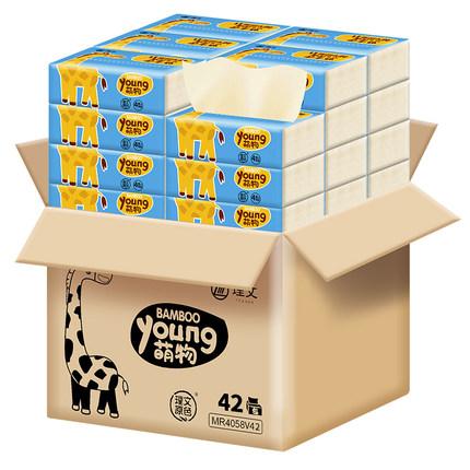 猫超42包【理文】本色抽纸整箱