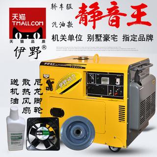 Небольшой 8kw6000W5KW бензин генератор домой 10KW киловатт автоматический немой 110V220V380V, цена 6661 руб