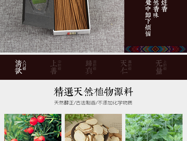 卧室除菌专用|香品系列-陕西省天行健生物工程股份有限公司