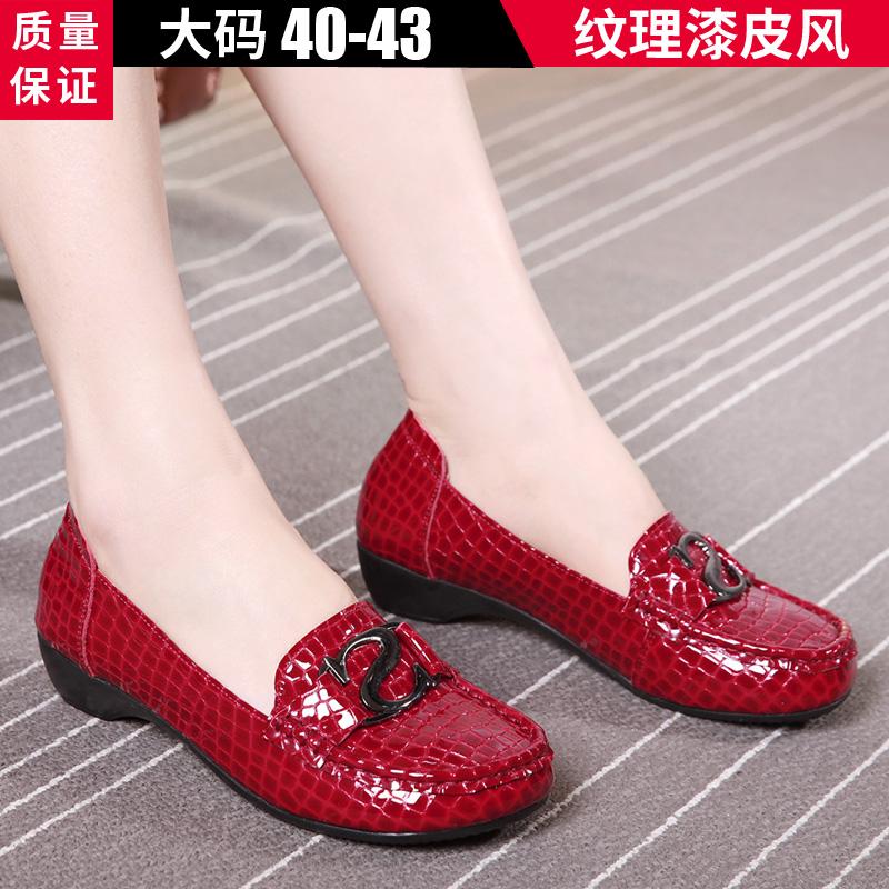 夏季单鞋平底时尚大码漆皮女40-43真皮妈妈2019新款皮鞋软皮瓢鞋