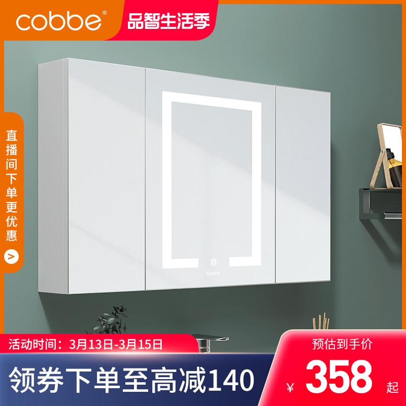 卡贝浴室镜柜挂墙式卫生间带灯壁挂镜子厕所带置物架储物单独镜箱