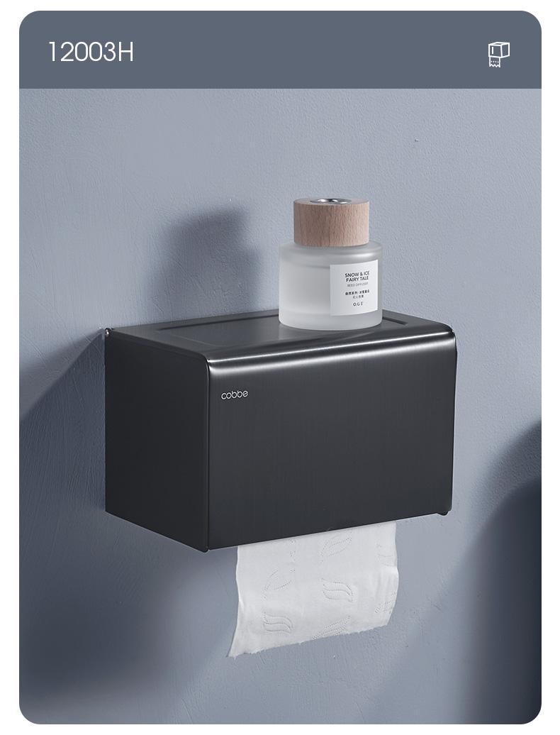 卡贝免打孔厕所纸巾盒化妆室卫生纸盒卫生棉家用防水捲筒卫生纸抽取式卫生纸架壁挂详细照片