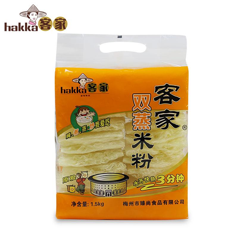 客家双蒸米粉米线干米线广东炒粉丝煮粉火锅汤粉蒸粉米线细粉3斤
