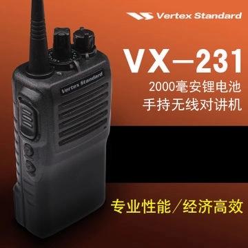 原装威泰克斯VX-231对讲机威泰克斯VX231对讲机 原装威泰克斯231