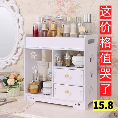 European-style drawer type cosmetic storage box simple household finishing skin care products desktop dressing table lipstick rack