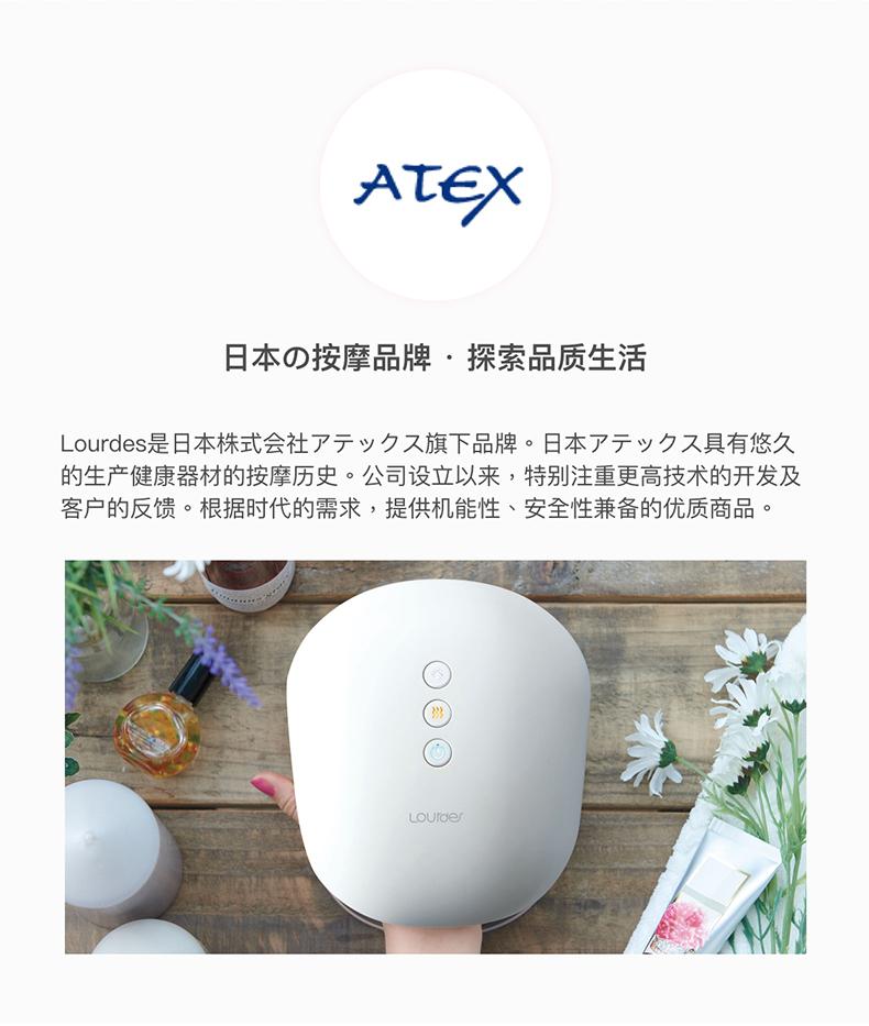 尖叫设计 日本ATEX小章鱼抓抓乐按摩仪多功能头部肩颈全身按摩器商品详情图