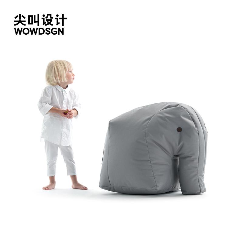 尖叫设计 德国Flototto儿童懒人沙发小象榻榻米小户型卧室少女心