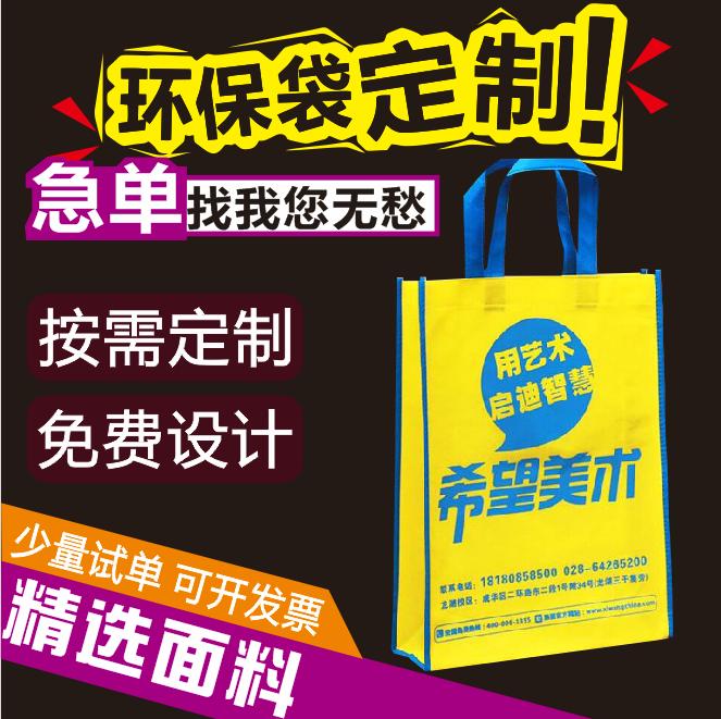 Без Текстильная сумка на заказ сумка зеленая сумка на заказ рекламная сумка на заказ печать логотипа слово Рекламная сумка